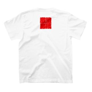 ゲキシブボーイズ T-shirts
