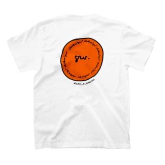 orange  ball. T-shirts