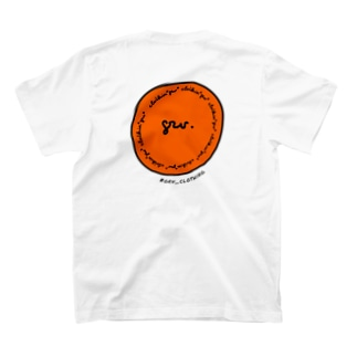 orange  ball. T-shirts