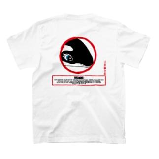 -SUMMER-MA1LL T-shirts