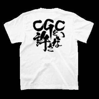 CGC HARDENDUROのCGCを許さない2019 T-shirts