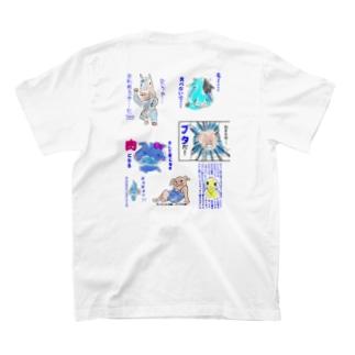 だいえった T-shirts