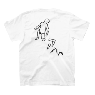 はっせーの大笑い T-shirts