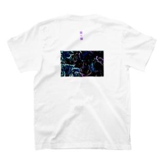 我=蝶 T-shirts