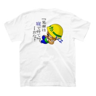 忠君 -08- T-shirts