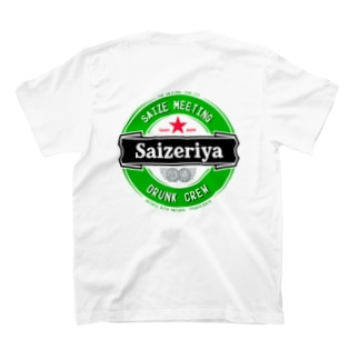 SAIZE MEETING T-shirts