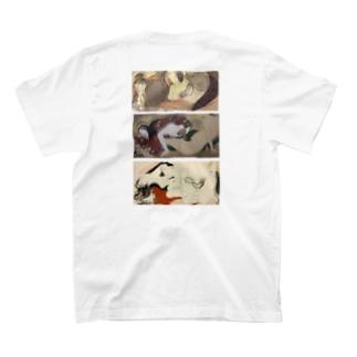 阿婆擦れのバカのヤリマンT T-shirts