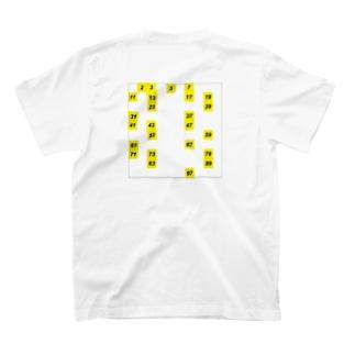 素数(1~100) T-shirts