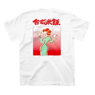 バックプリント 台式米飯 T-shirts