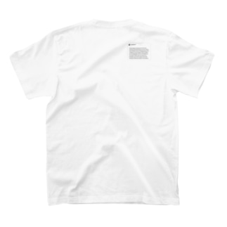 Say no to plastic bags T-shirts
