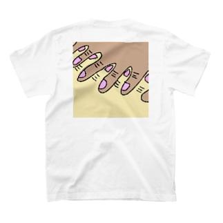 Integration T-shirts