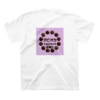 タピオカ金曜日 T-shirts