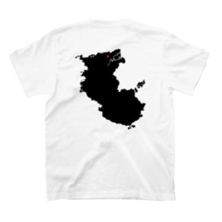 和龍(背面) T-shirts