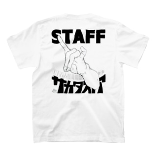 サカタストアスタッフT T-shirts
