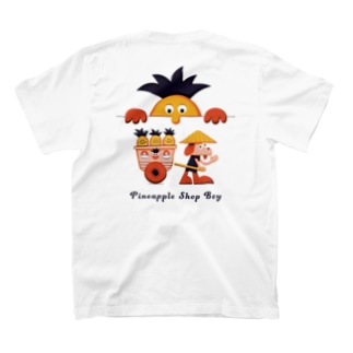 Pineapple Shop Boy T-shirts