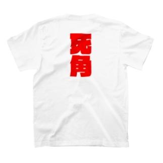 死角のあるTシャツ T-shirts