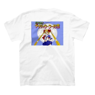 脱衣麻雀 T-shirts