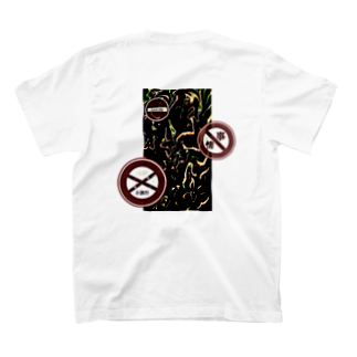 0→1のLove trip T-shirtsの裏面