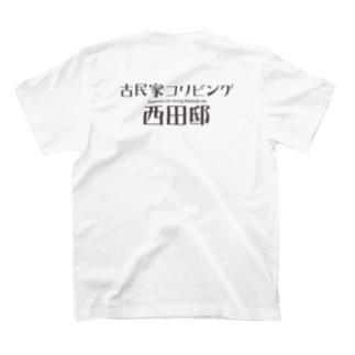 【限定】西田邸スタッフ T-shirts