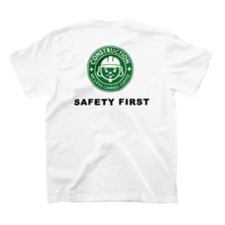 「施工の神様」SAFETY FIRST T-shirts
