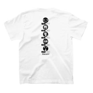 MENTANPIN5(DoraDora) T-shirts