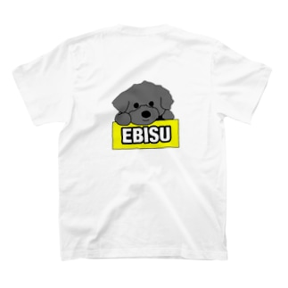 えびすくん T-shirts