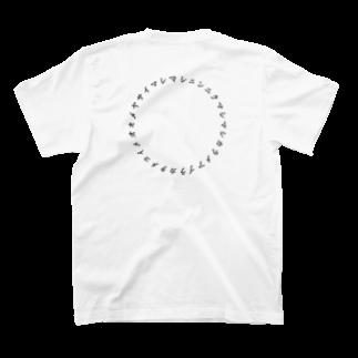 拉麺愛好会の家系二郎呪文tee T-shirts
