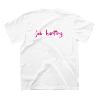 就職活動 T-shirts
