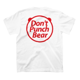 Don't Punch Bear T (マエナシ) T-shirts