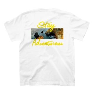 Stay Adventurous T-shirts