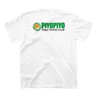 ぴよぴよ卓球ver.1 T-shirts
