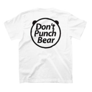 Don't Punch Bear パンダT(マエナシ) T-shirts