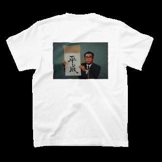 4 wutの平成  T-shirtsの裏面