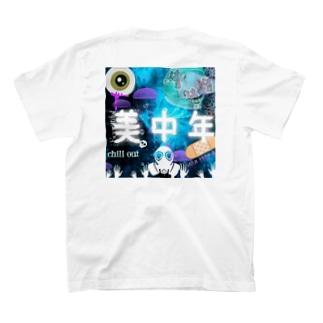 美中年 T-shirts