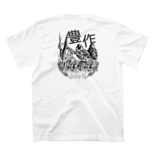 東京すずめ T-shirts
