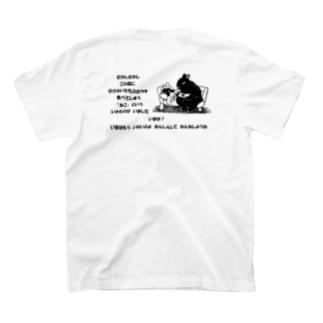 バックプリントむかしむかしこの森に・・ T-shirts