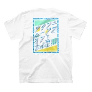 ワタシ 二 ムーブ ヲ オシエナイデ!!! T-shirts