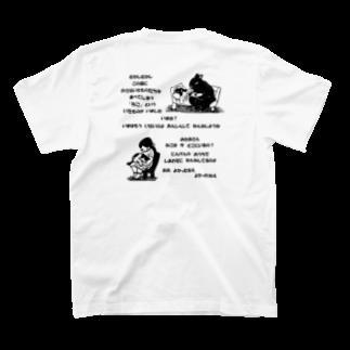 nonaのバックプリント森の物語 T-shirtsの裏面