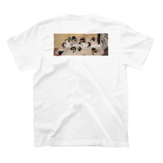 働かずに食う T-shirts
