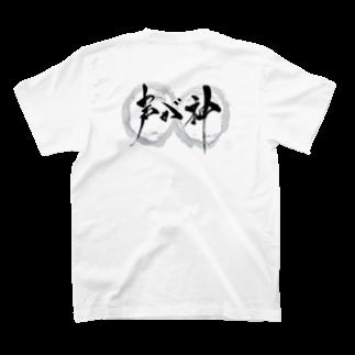推 愛 しろの声が神 T-shirts