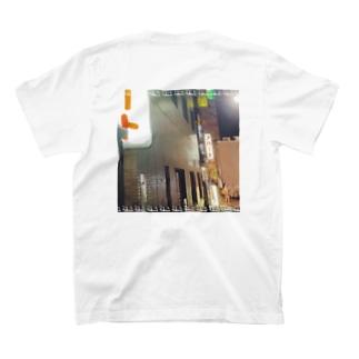 アパート1 T-shirts