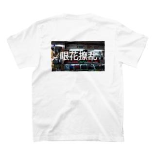 シェイシェイ T-shirts