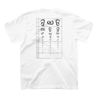 シリョク T-shirts