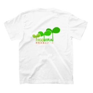 肥後未来スクール T-shirts