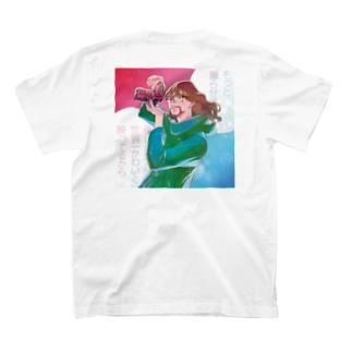 #なかむらしんたろうを拡張する展示の山科ティナ T-shirts