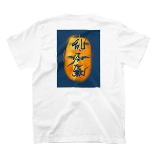 能面乱痴気 T-shirts