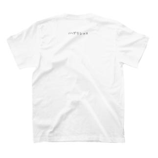 NOHAIRSの#ハゲリシャス T-shirtsの裏面