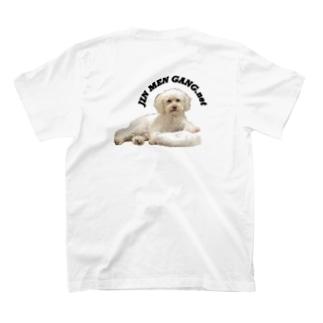 じんめん T-shirts