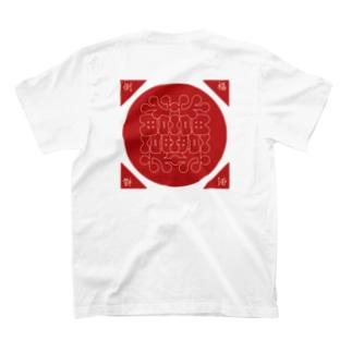 倒福 T-shirt T-shirts