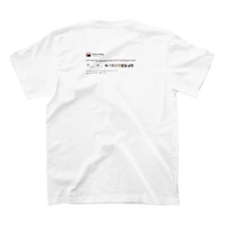 O T-shirts